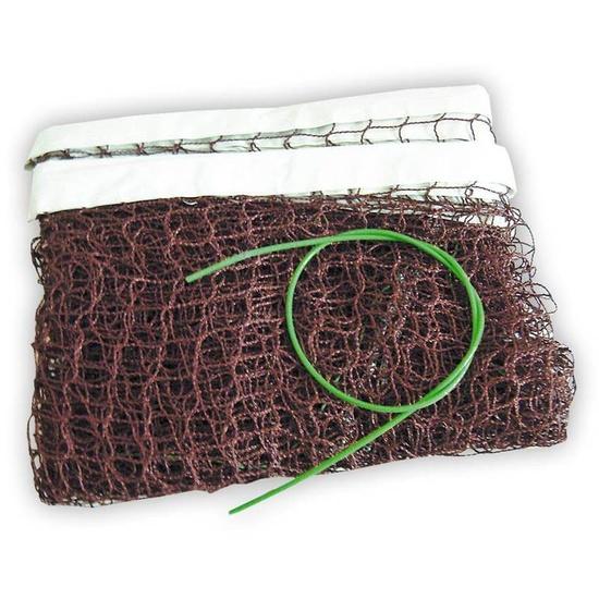 Badmintonová síť Spokey GOSSAMER