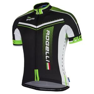 Pánský cyklodres Rogelli GARA MOSTRO 001.240, Rogelli
