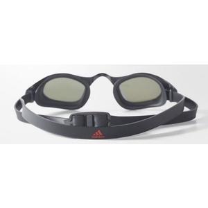 Plavecké brýle adidas Persistar Race Mirrored BR1014, adidas