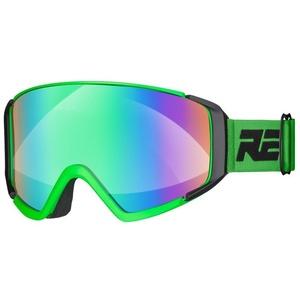 Lyžařské brýle Relax Cruiser HTG29B , Relax