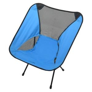 Židle kempingová skládací Cattara FOLDI MAX II