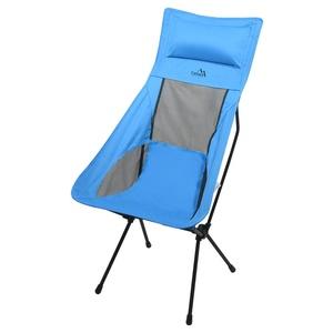 Židle kempingová skládací Cattara FOLDI MAX III, Cattara