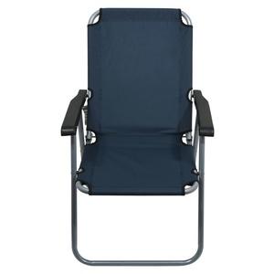 Židle kempingová skládací Cattara LYON tmavě modrá, Cattara