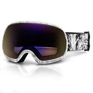 Lyžařské brýle Spokey PARK šedo-bílé, Spokey