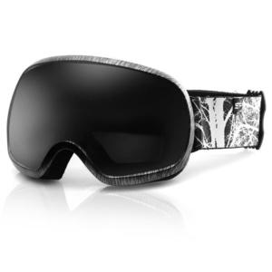 Lyžařské brýle Spokey PARK černo-bílé, Spokey
