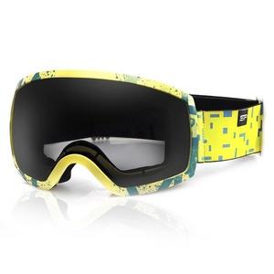 Lyžařské brýle Spokey RADIUM černo-žluté, Spokey