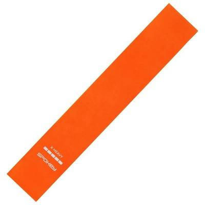 Spokey ARTIO II fitness guma oranžová, x-heavy, Spokey