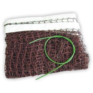 Badmintonová síť Spokey GOSSAMER, Spokey