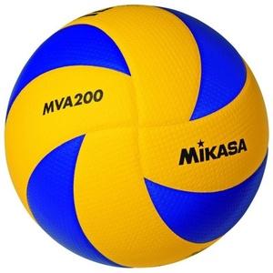 Volejbalový míč Mikasa MVA 200  , Mikasa
