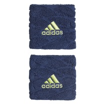 Potítko adidas Tennis Braided Wristband Small CV8405, adidas