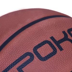 Basketbalový míč Spokey BRAZIRO II hnědý velikost 5, Spokey