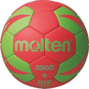 Házenkářský míč MOLTEN H1X3200-RG2, Molten