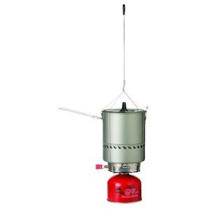 Závěsný systém pro vařič MSR Reactor Hanging Kit 06926, MSR