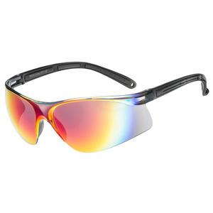 Sportovní sluneční brýle Relax Zulawy R5325C, Relax