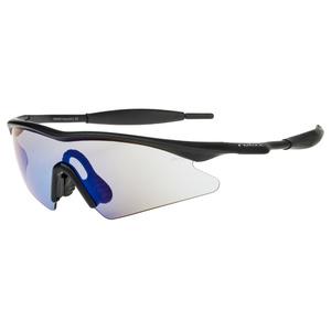Sportovní sluneční brýle Relax Yuma R5405A, Relax