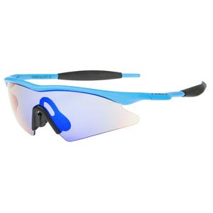 Sportovní sluneční brýle Relax Yuma R5405B, Relax