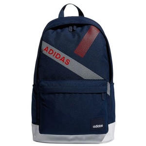 Batoh adidas BP CLASSIC GR2 DW9084, adidas