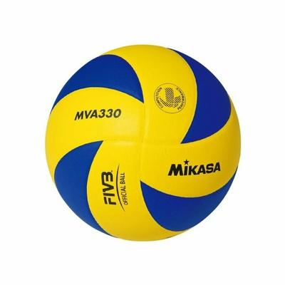 Volejbalový míč MIKASA MVA 330 SOFT, Mikasa