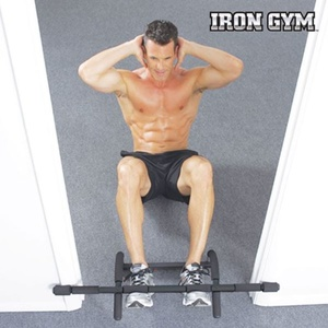 Hrazda Iron Gym Express, Iron Gym