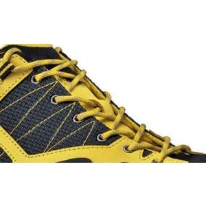 Tkaničky do obuvi Asolo 120 cm yellow, Asolo