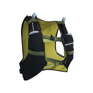 Běžecká vesta Raidlight Gilet LazerDry Responsiv 20L+2*600ml Black/Yellow, Raidlight