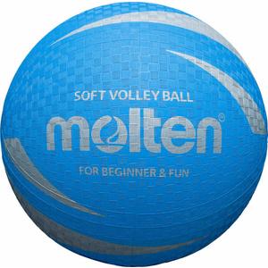 Volejbalový míč MOLTEN S2V1250-C modrý, Molten