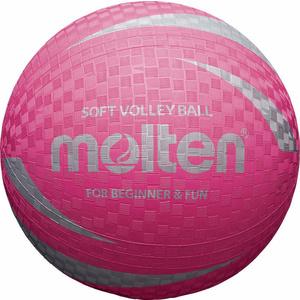 Volejbalový míč MOLTEN S2V1250-P fialový, Molten