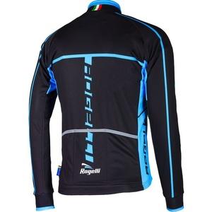 Pánská softshellová bunda Rogelli UMBRIA 2.0 003.248, Rogelli