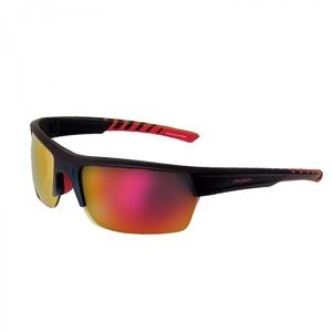 Sportovní brýle Husky Slide červené, Husky